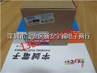日本欧姆龙 模块 CP1W-8ET