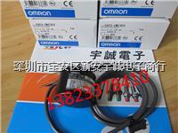 传感器 E6C3-CW23EH 2500P R