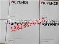 光纤传感器 FU-A100   FU-A10 FU-A100
