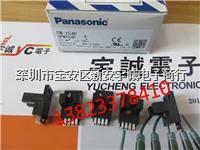 光电开关 PM-Y54P