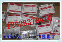 HP300-S1  HPQ-T1 HP300-S1  HPQ-T1