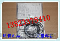 传感器 F1RH-J  F71CR