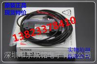 日本基恩士KEYENCE光纤放大器FS-V22R,光纤副模组,全新正品实拍图