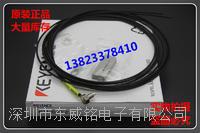 日本基恩士KEYENCE光纤传感器FU-67TZ,耐折弯90度直角漫反射型