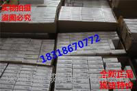 日本KEYENCE中國全系列產品特價銷售,全新原裝** KEYENCE中國