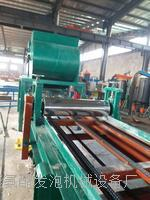 大城縣勻質板聚合物生產線設備精品定制 大城縣勻質板聚合物生產線設備精品定制