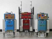 原装正品 海量聚氨酯高压喷涂机 给你更多优惠 热线:13785680569