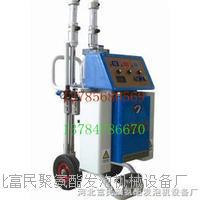 厂家生产聚氨酯高压喷涂机价格低生产厂家 全国销售