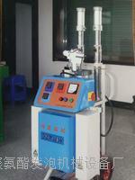 发泡机咨询专线:13785680569聚氨酯高压喷涂机专职研发流水线