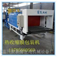 直銷袖口式包裝機/組合裝熱收縮機 1.2x0.6x0.4