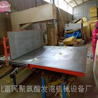 直销玻璃棉条切割机全自动切割锯设备 5.2x5.2x4