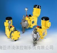 米顿罗maxRoy系列马达驱动液压隔膜计量泵