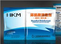 二氧化氯消毒粉 HKM