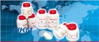 微生物干燥培养基 生化试剂