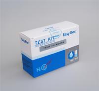 二氧化氯測試盒 HKM