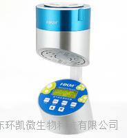 浮游微生物采样器(空气微生物采样器) HKM-Ⅱ