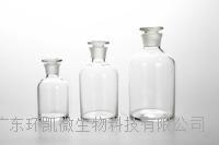 试剂瓶 / 白小口瓶/细口瓶 60ml, 125ml, 250ml, 500ml, 1000ml, 2500ml, 5000ml,