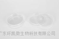 一次性塑料培養皿 HKM