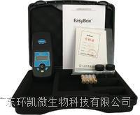 臭氧检测仪 S-101