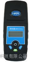 二氧化氯检测仪(5-999mg/L) S-207