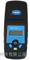 总氯检测仪 S-202
