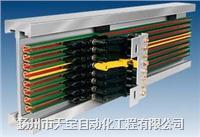 HXPnR-C型單極滑線