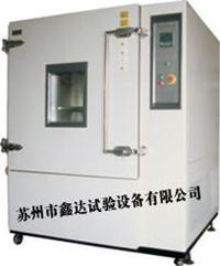定温定湿试验箱 GDS-系列