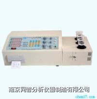 硅磷锰分析仪 TP系列