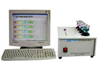 鑄造分析儀器 TP-CS系列