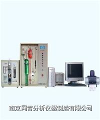 不锈钢成份分析仪器 TP系列