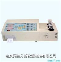 微機鋁合金成分分析儀 TP系列