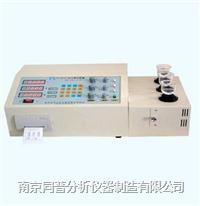化驗鋼材的儀器,鋼材化驗儀器 TP-BS6H