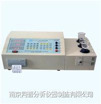 鋼材化驗,鋼材化驗儀器 TP-BS3K