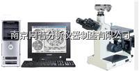 金相组织检测仪 TP-300Y