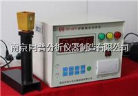 铁水热化验仪器 铁水热分析仪 TP-6F