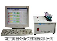 鋁材分析儀鋁合金檢測儀器 TP-BS5AF