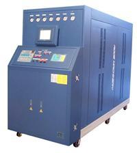 速冷速熱模具控溫機 KFCH系列