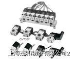 SXPC电磁阀 QVT307-4G-01/QVT307-4G-02