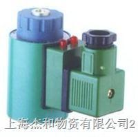 MFZ2-3C电磁铁 MFZ2-3C
