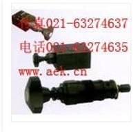 单向阀DBDH6G-10/20 DBDH6G-10/20