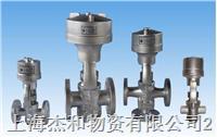 气动切断阀ZSQ-403R-DN40  ZSQ-403R-DN40
