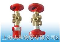 气动二位四通滑阀ZSH-254A-DN8  ZSH-254A-DN8