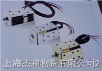 直销 KG-0950N干式系列电磁铁 KG-0950N