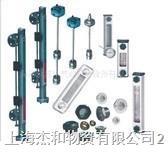 液位控制器YKJD24-300-800-1100 YKJD24-300-800-1100
