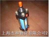 重型油缸HOB-80*150-FA HOB-80*150-FA