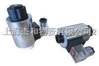厂家直销  电磁铁MFZ8-55YC MFZ8-55YC   MFB8-55YC