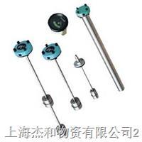 液位控制器 YKJD24-400-100 YKJD24-400-100
