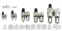 二联件TC4010-06M/06DM TC4010-06M/06DM