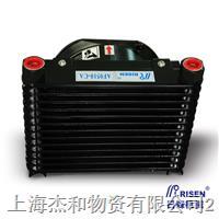RISEN风冷却器AF0510T-CA AF0510T-CA