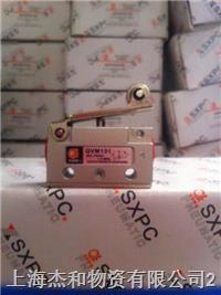 公司代理机控阀QVM131-01-01 QVM131-01-02